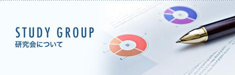 btn_study-group