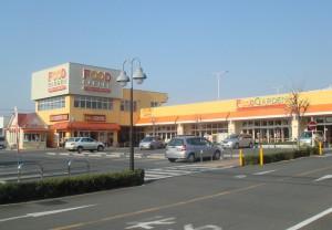 与野フードセンター