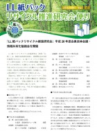 dayori017cover