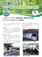 dayori018cover