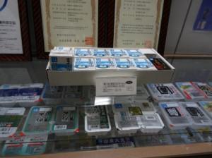 製造された豆腐製品(四国化工機)